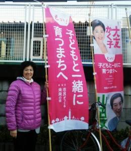 11/27朝@柳沢駅 新しいのぼり登場